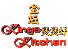Kings Kitchen Chinese Restaurant, Brooklyn, NY